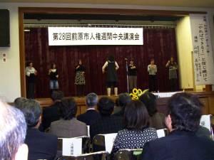 (写真)筑紫女学園大学手話サークルのみなさんによる手話ソング