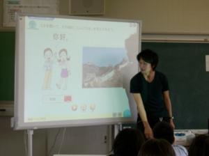 電子黒板を使った授業の様子