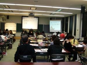 平成20年度福岡県要約筆記奉仕員養成講座の模様(前原市)