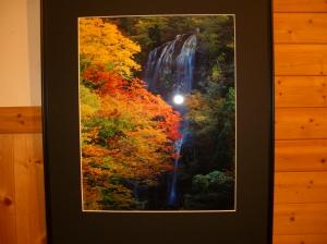 秋色の白滝・宮崎県五ヶ瀬町