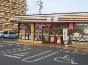 セブンイレブン 前原駅南2丁目店