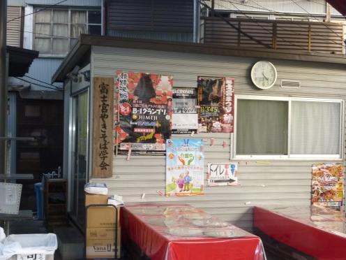 あんてなショップ内にある「富士宮やきそば学会」事務所