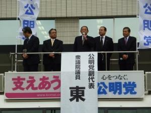 新春街頭演説会(1月4日)の模様