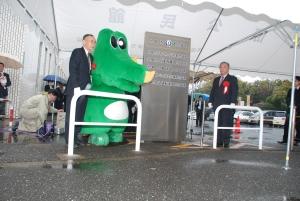糸島市都市宣言除幕式の模様
