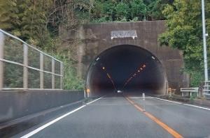 暗かった大入トンネル