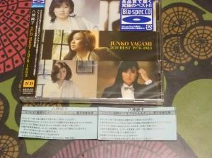 八神純子さんのCDと握手券