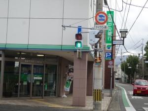福岡中央銀行前原支店横の信号