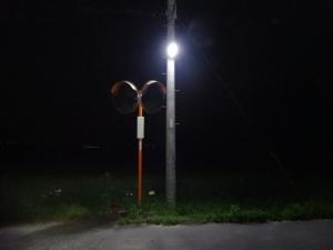 移設されたLED防犯灯