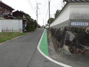 二丈交番前から正覚寺付近まで新設されたグリーンベルト