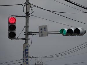 信号ランプにカバー付け替え後