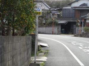 庭木に隠れ見づらかったバス停(平成27年1月撮影)