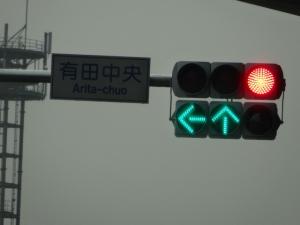直進、右折可