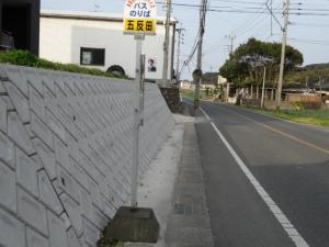設置場所が糸島市内行方向に変わり見えやすくなったバス停