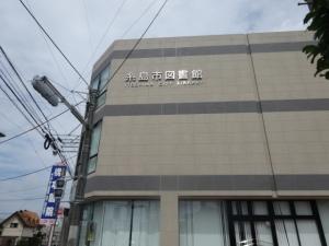 7月4日開館予定の糸島図書館