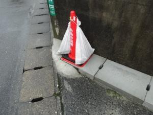 コンクリートが乾燥されるまでカラーコーンが