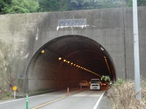 明るくなっている大入トンネル